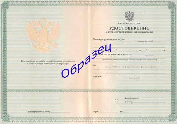удостоверения выдаваемые комиссиями по трудовым спорам образец